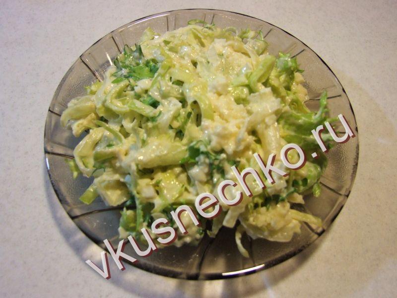 салаты с луком порей рецепты с фото