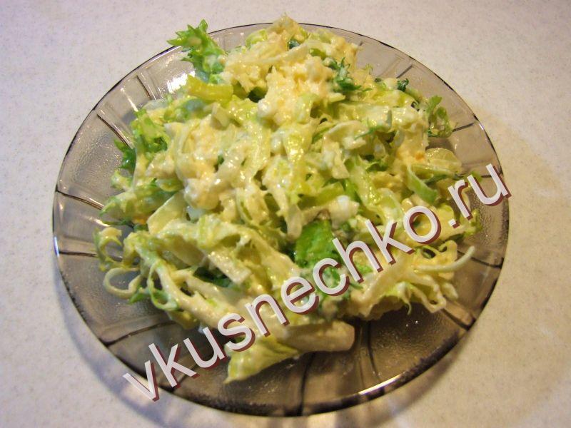 салат из лука и яйца рецепт