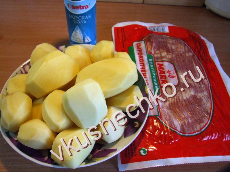 Что приготовить из сырого бекона нарезки