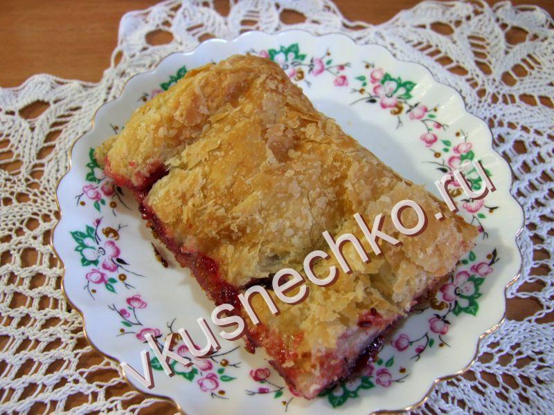 Слоеный пирог со смородиной рецепт с фото