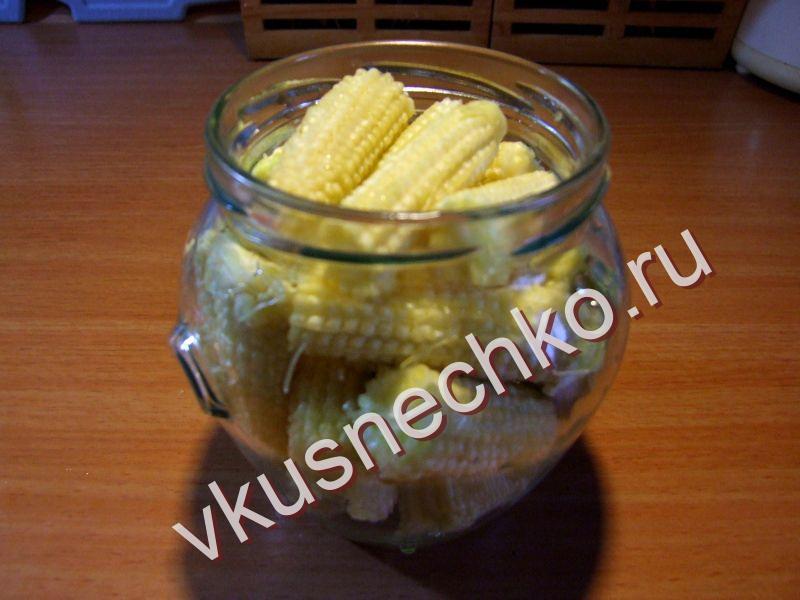 Маринованная кукуруза рецепт очень вкусный