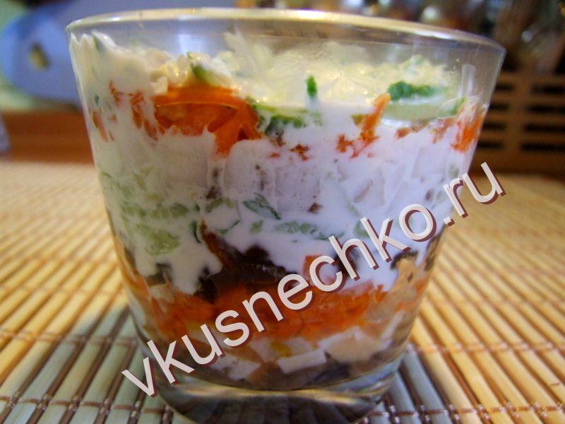 Салат обжорка фото пошагово в