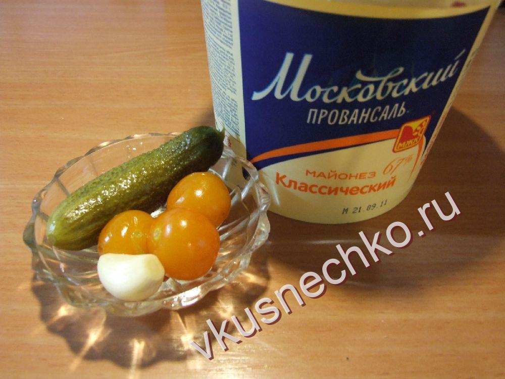 как приготовить соус к картошке фри