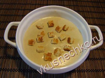 пошаговый рецепт Крем-суп из шампиньонов сказочно вкусный с фото