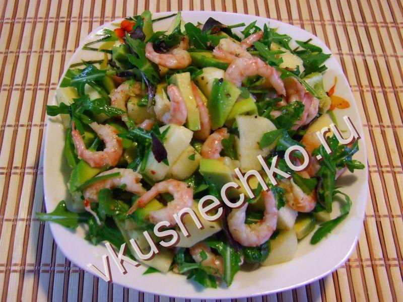 Лёгкие салатики рецепты с фото