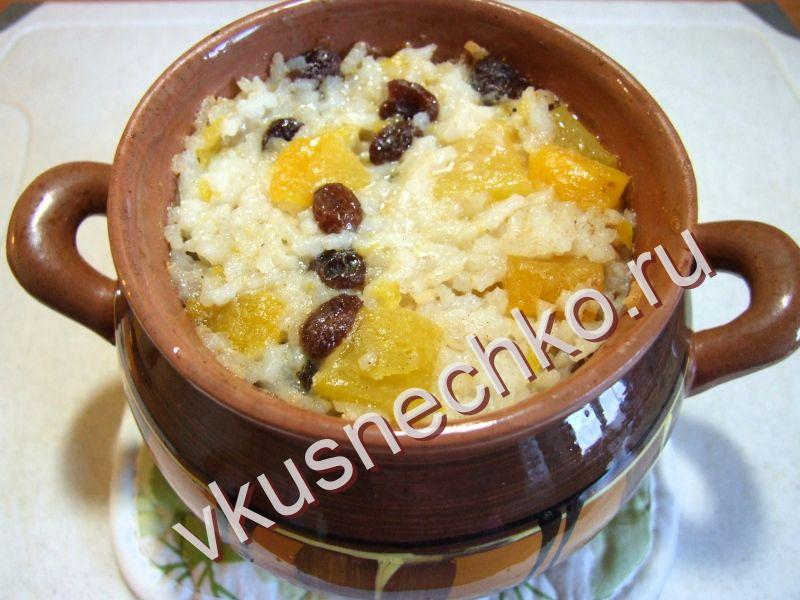 Рисовая каша на молоке с изюмом рецепт