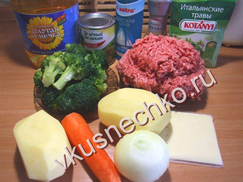 суп с фрикадельками пошаговый рецепт с фото с брокколи
