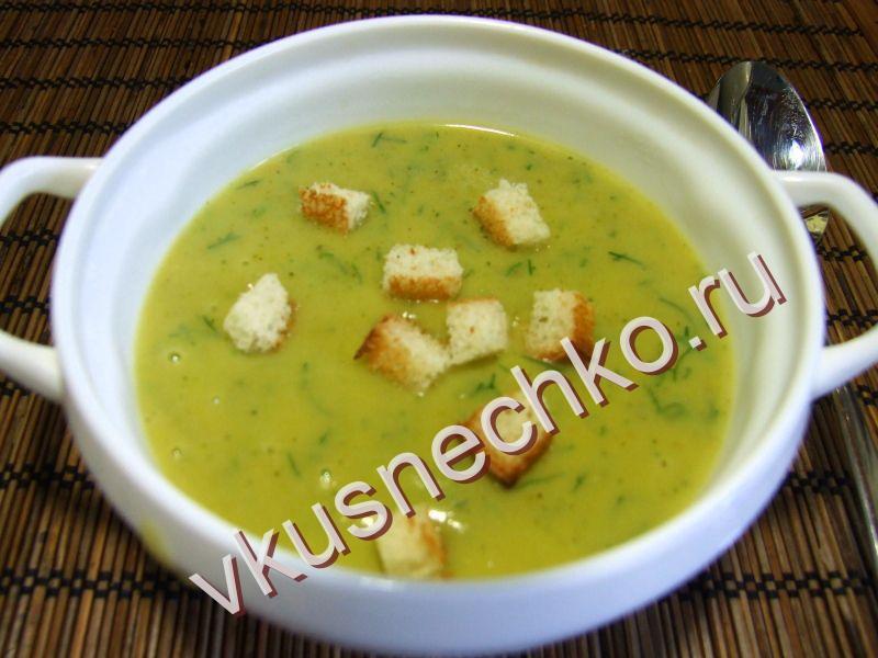 Суп-пюре с кабачками рецепт пошагово