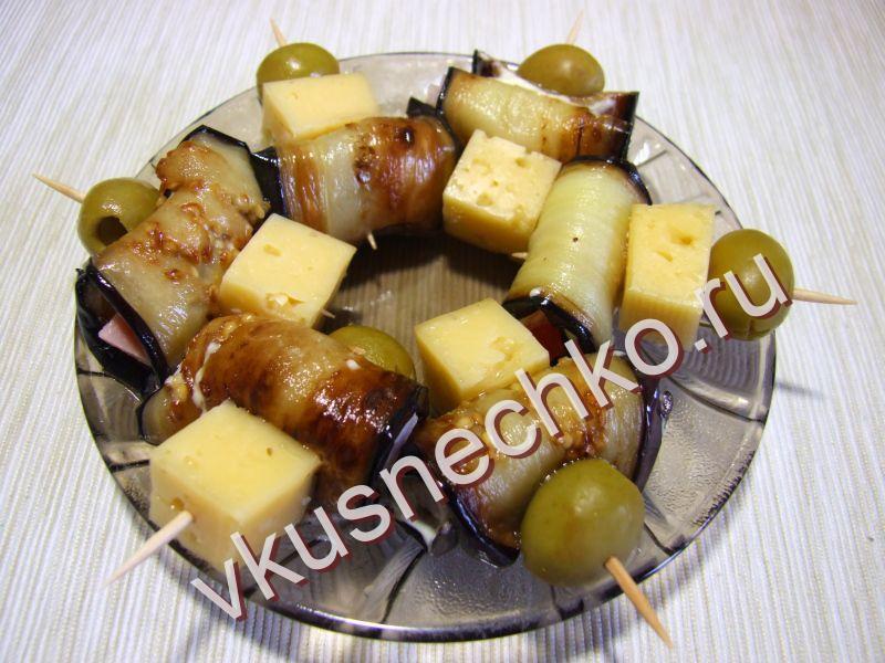 канапе из баклажанов рецепты