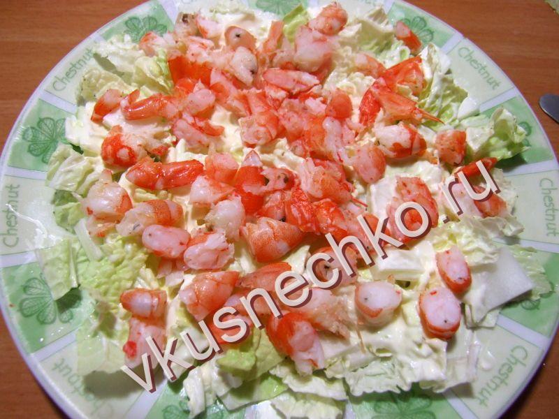 Праздничные салаты с пекинской капустой без майонеза рецепт
