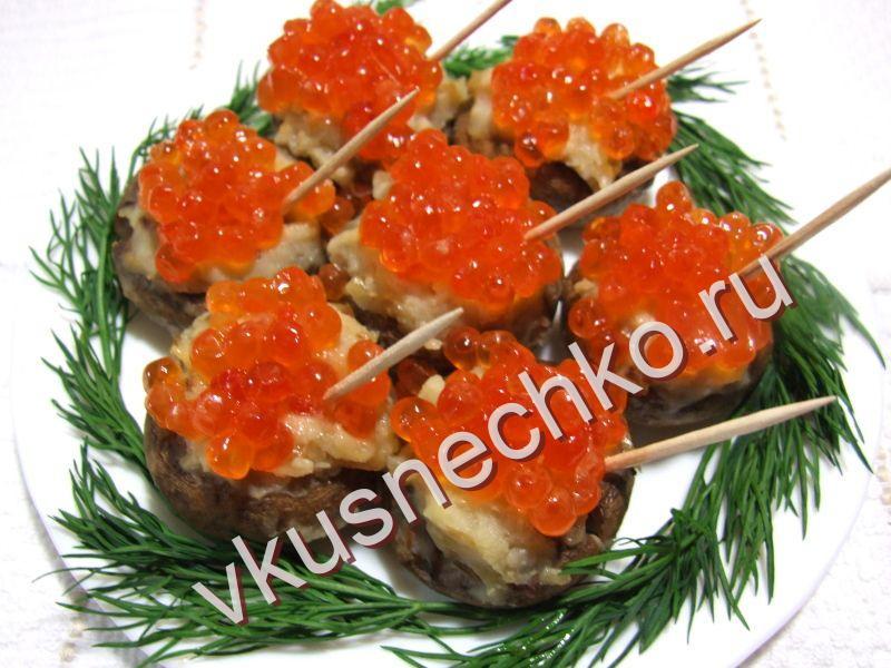 Блюда с красной икрой рецепты с фото