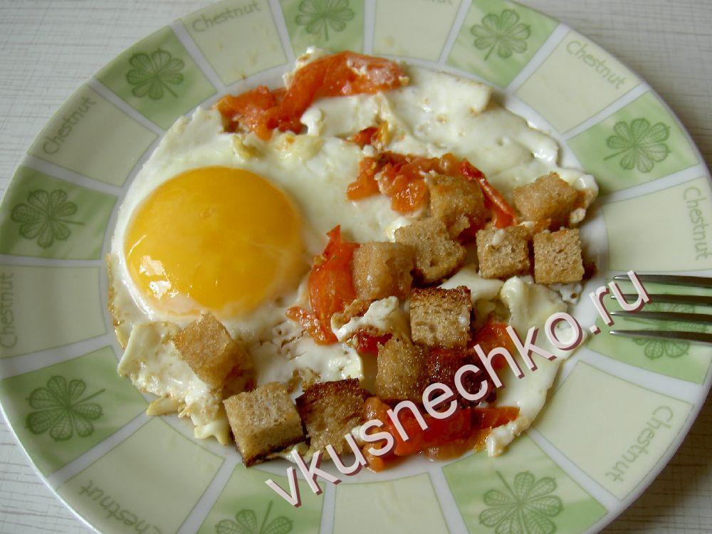 яичница рецепт с фото-хв5