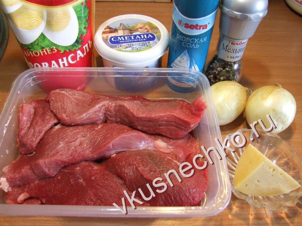 говядина со сметаной рецепты с фото