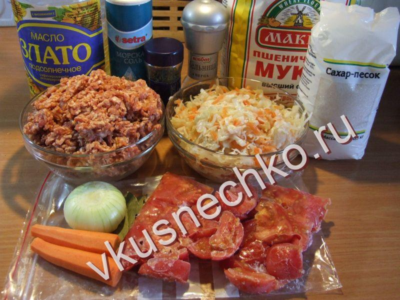 Щи с говядиной и квашеной капустой рецепт пошагово